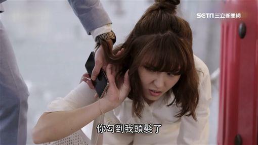 魏蔓,陳奕,噗通噗通我愛你,華劇,頭髮,手錶