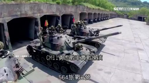 「564裝甲旅」狀況多 操作戰車翻釀四死 ID-997541