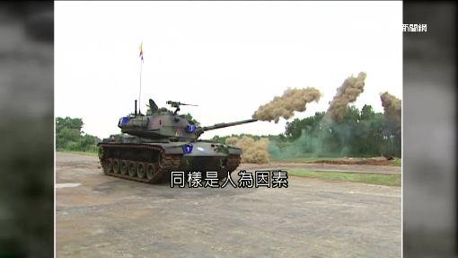 「564裝甲旅」狀況多 操作戰車翻釀四死 ID-997543