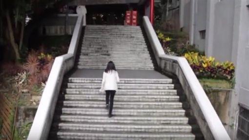 銘傳大學樓梯 圖/翻攝自YouTbube