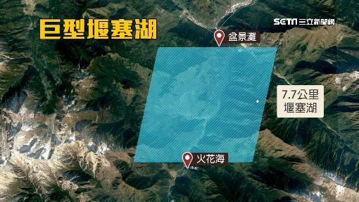 九寨溝一夜全毀! 超美景區坍成堰塞湖 ID-1002233