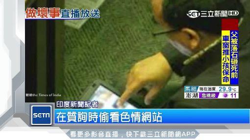 BBC出大包 主播背後員工偷看謎片 ID-1002784