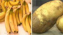 香蕉,馬鈴薯,色斑,色斑,老人斑,熱量