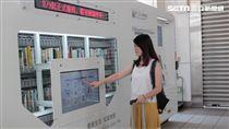 這台販賣機不賣飲料!機捷首座智慧型自助借還書站啟用(圖/新北市圖書館)