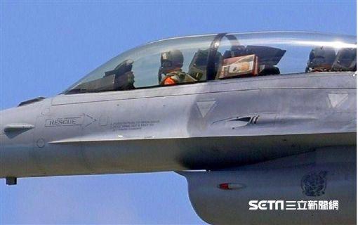 F16帶麻糬 民眾提供 ID-1003751