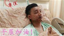 國道警楊于辰/國道公路警察局臉書