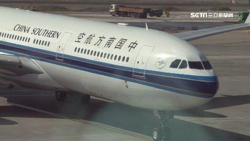 烏龍!班機稱沒油折返 只因繞道怕燃料不足