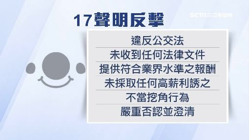 """獨/直播平台互槓! Up告17惡意挖角""""財損4億"""""""