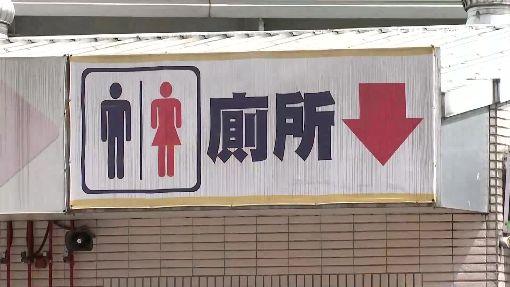 加油站偷拍! 狼運將拍女客如廁遭逮