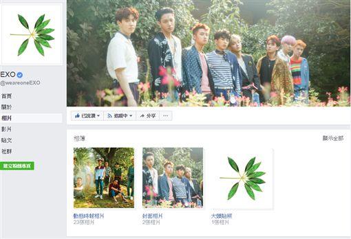 圖/翻攝自EXO官方臉書