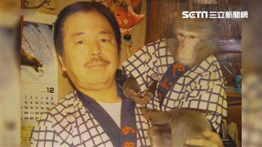 居酒屋主人飼養獼猴