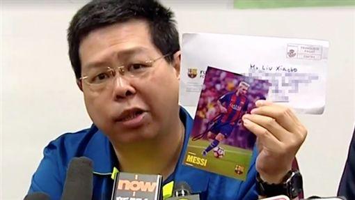 香港議員林子健遭禁錮虐待。(圖/取自民主黨 The Democratic Party臉書)