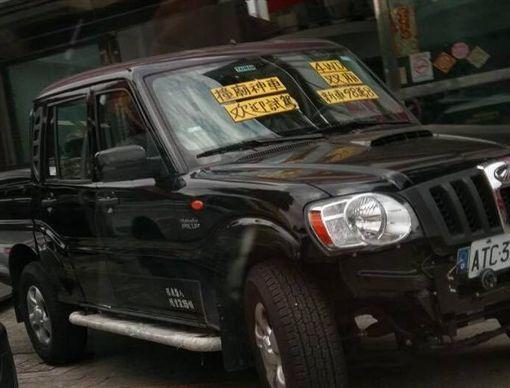 網友發現同款車上被放上「撞廟神車」的標語。(圖/翻攝畫面)