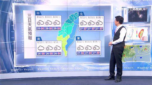 三立準氣象0811