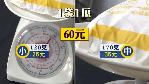 """超商龍頭賣地瓜!""""合袋""""竟比""""分袋""""省15元"""