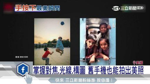 "iPhone年度攝影賽 ""伊拉克孩童""奪最大獎"