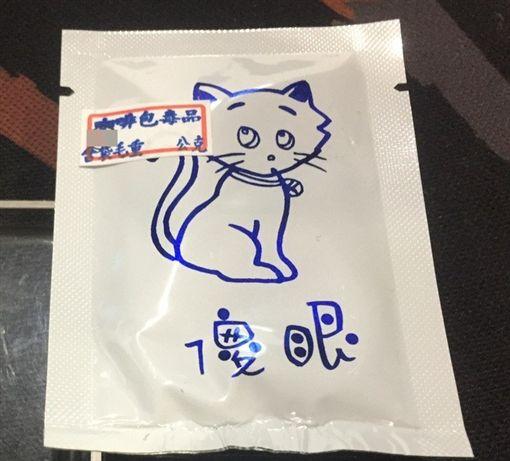 有「傻眼」字樣喵星人咖啡。(圖/翻攝畫面) ID-1006298