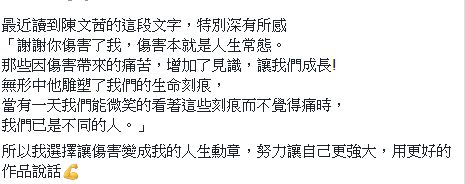 圖/資料照 王文洋 翻攝自蔡尚樺臉書