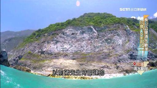 (狂推一夏)斷崖獨木舟0700