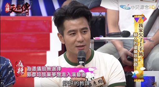 麻辣天后傳,郭彥均(圖/翻攝自YouTube)