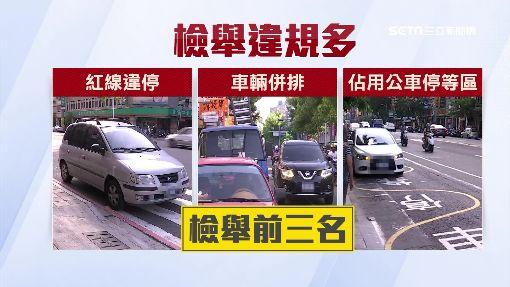 """交通違規暴增6萬件! 高市警放話""""大執法"""""""