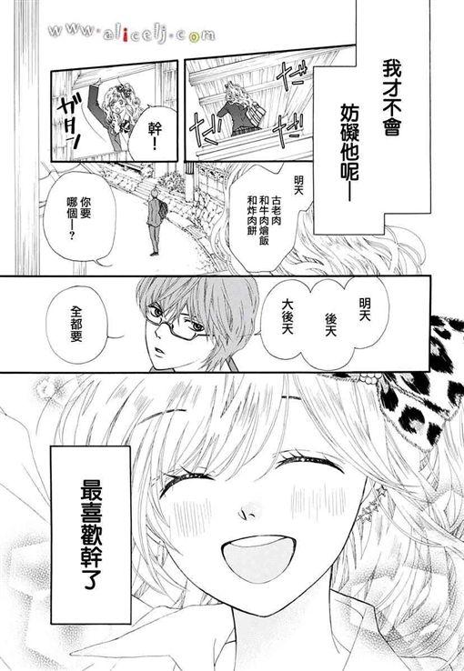 漫畫,翻譯,神作,爆笑,PTT,批踢踢 圖/翻攝自PTT