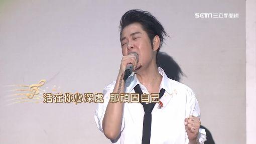 """劉若男.五月天唱""""頑固"""" 擁阿信淚灑舞台"""
