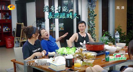 趙薇,黃曉明,崔新琴(圖/翻攝自湖南衛視芒果TV官方頻道)