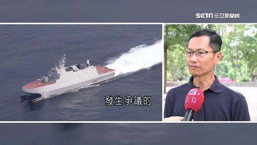 打造第二海軍 海巡艦戰時可換武器上陣 ID-1007897