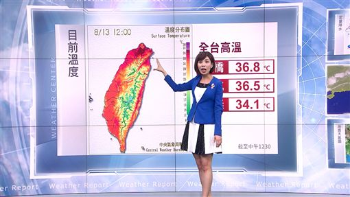 0813三立準氣象