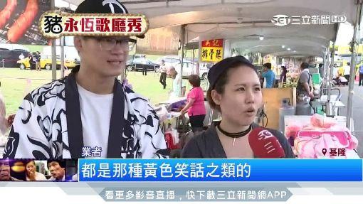 """豬哥亮""""水瓶.扇子""""人氣旺 鐵粉攤商聚一堂"""