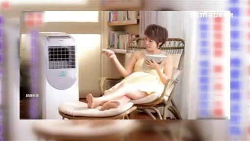 水冷氣,溫度,暖氣,散熱,退貨
