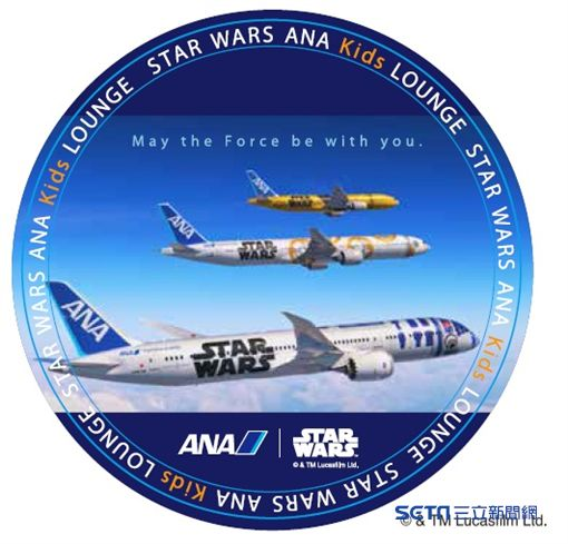 ANA星際大戰主題兒童休息室,貴賓室,Star Wars。(圖/ANA提供)