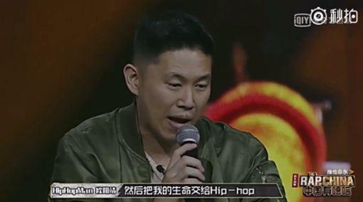 圖/翻攝自微博 嘻哈俠 吳亦凡 春風