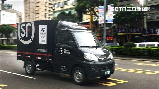 這「箱」有禮!世大運、中秋季 台灣順豐推寄件優惠