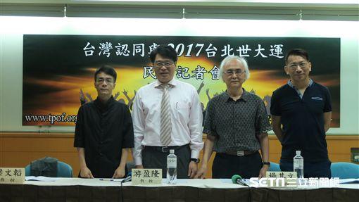 台灣民意基金會公布民調,台灣民意基金會董事長游盈隆。(記者盧素梅攝)