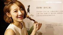 台灣鮮食材加持!金色三麥端「在地鮮」創意料理▲(圖/李鴻典攝)