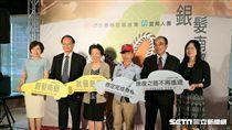 國內企業贊助台灣癌症基金會推動「銀髮南鄉就醫無礙」就醫交通補助計畫,符合資格者每人補助8,000元,名額有限,活動至今年8月31日止。