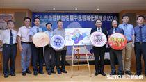 新北市衛生局今(17)日宣布急性缺血性腦中風區域化照護網絡2.0啟動。(圖/新北市衛生局提供)