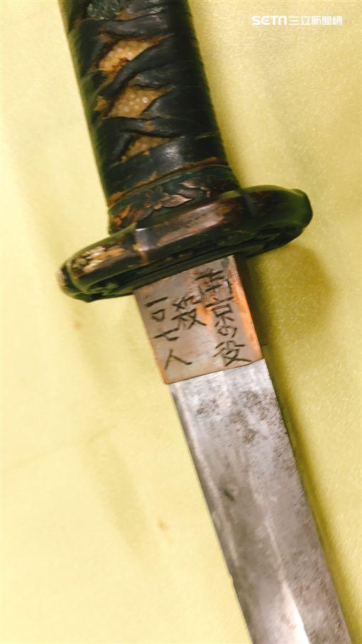 武士刀,南京大屠殺, ID-1014680