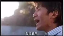 電影,周星馳,張柏芝,我養妳(微博 http://www.weibo.com/ttarticle/p/show?id=2309351000464141380120280568)