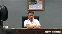 台北市長柯文哲召開記者會譴責反年改鬧場世大運開幕 盧冠妃攝