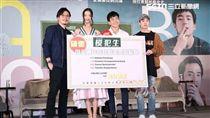 泰國電影《模犯生》導演攜三位主要演員訪台宣傳