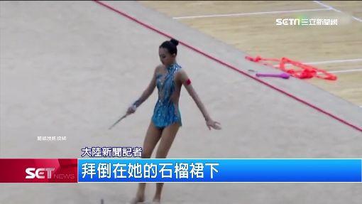 超高顏值體操女神退役 網友拱進演藝圈