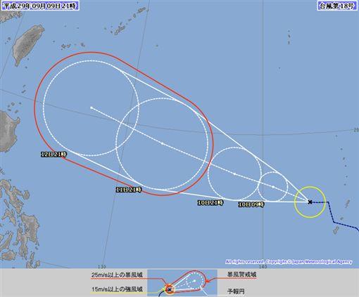 圖/日本氣象廳 ID-1049149