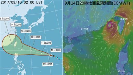 0910天氣,吳德榮(圖/吳德榮提供)