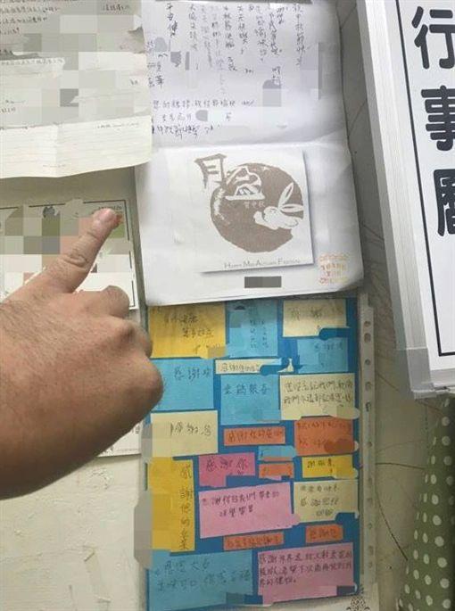 網紅寶爺捐出價值100萬的中秋烤肉組助弱勢單位/梁嘉銘臉書