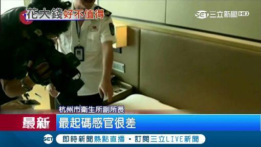 直擊中國五星飯店 環境衛生讓人擔心 ID-1050033