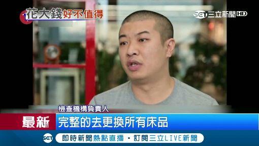 直擊中國五星飯店 環境衛生讓人擔心 ID-1050035