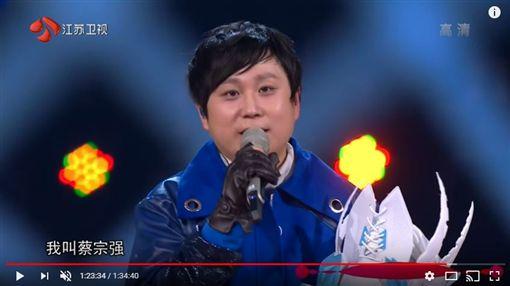 ▲其實他是曾經在節目上模仿JJ唱腔的素人蔡宗強。(圖/翻攝YouTube)